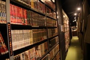 """Manga Kissaten or """"Manga Hotel""""."""