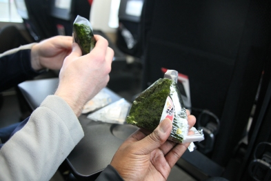 Onigiri for the plane ride home...