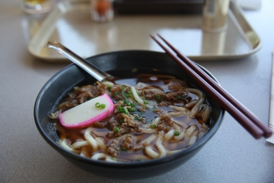 Udon at the airport...oddly some of the best we've had on the whole trip. Japanese airport food is good.
